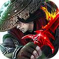 武林战争安卓版V1.0.1