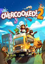 煮糊了2(Overcooked! 2)PC中文破解版Build 20181019