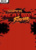 永远的超级食肉男孩(Super Meat Boy Forever)PC中文硬盘版