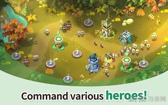 英雄防御之王无限宝石截图4