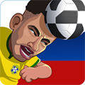 头球足球俄罗斯杯2018安卓版v4.1.0