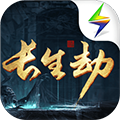 �L生劫�荣�破解版0�@免�荣�V17.12