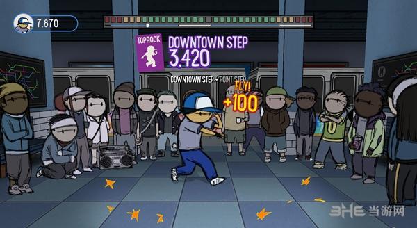 街舞少年截图0