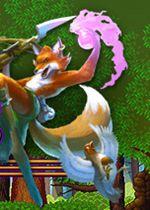 狐狸森林(FOX n FORESTS)Codex硬盘版