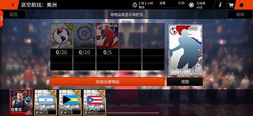 澳门游戏网站大平台 6