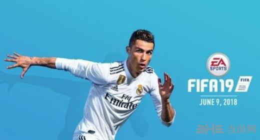FIFA19游戏截图1