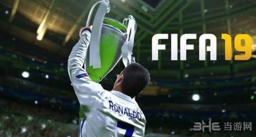 FIFA19游戏截图2