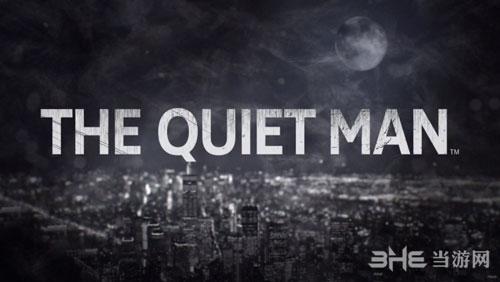沉默之人游戏概念封面
