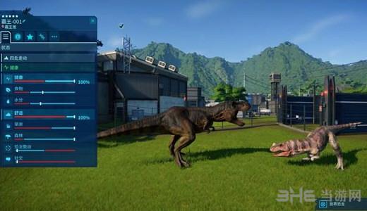 侏罗纪世界进化霸王龙2