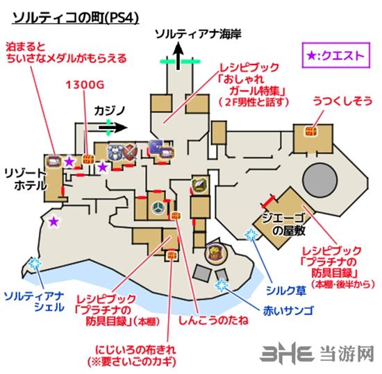 勇者斗恶龙11索尔提科镇地图