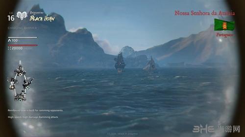 碧海黑帆游戏截图3