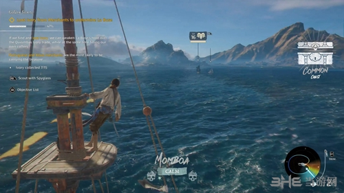 碧海黑帆游戏截图2