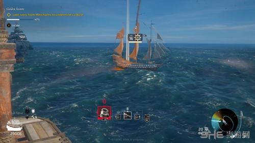 碧海黑帆游戏截图4