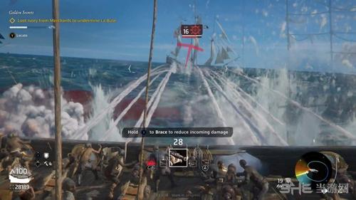碧海黑帆游戏截图5
