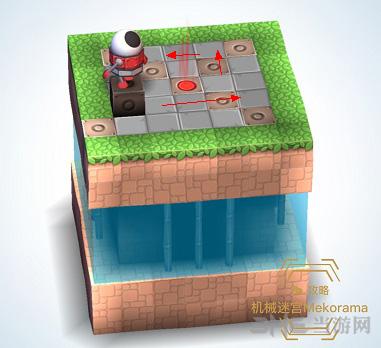 机械迷宫第19关图片2