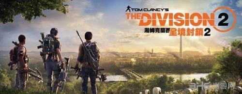 全境封锁2游戏宣传图