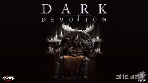黑暗献祭游戏宣传封面
