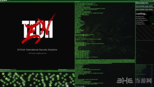 黑客网络游戏截图2