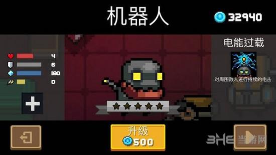元气骑士机器人图片1