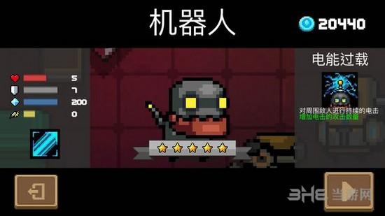 元气骑士机器人图片2