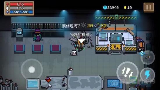元气骑士机器人图片4