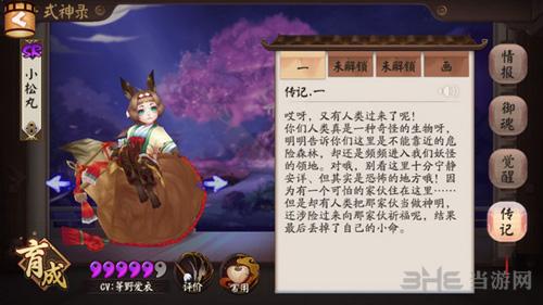 美狮美高梅官方网站 3