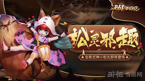 美狮美高梅官方网站 6