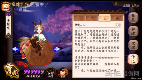 美狮美高梅官方网站 4