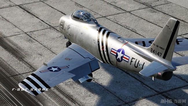 现代空战官方截图10