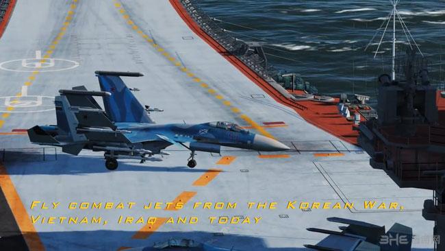 现代空战官方截图11