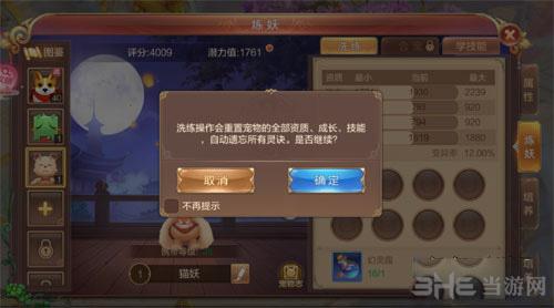 澳门游戏网站大平台 4