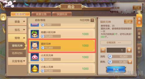 澳门游戏网站大平台 1