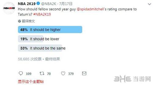 nba2k19官方推特截图