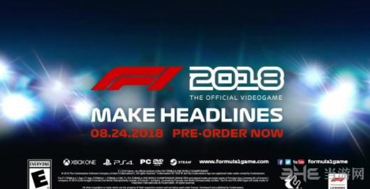 F1 2018游戏截图3