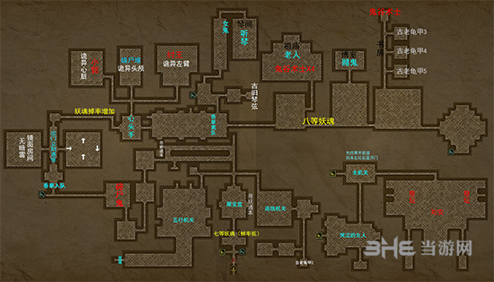 长生劫第四关地图解析图片
