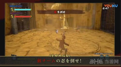火影忍者博人传游戏截图2