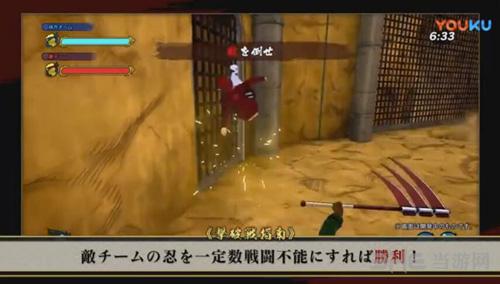 火影忍者博人传游戏截图3