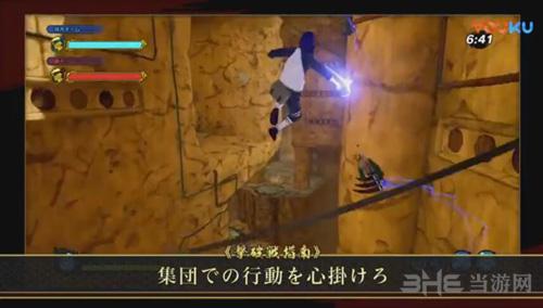 火影忍者博人传游戏截图5
