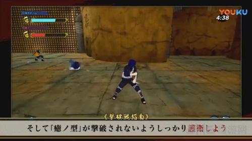 火影忍者博人传游戏截图6