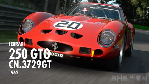 GT SPORT新赛车2