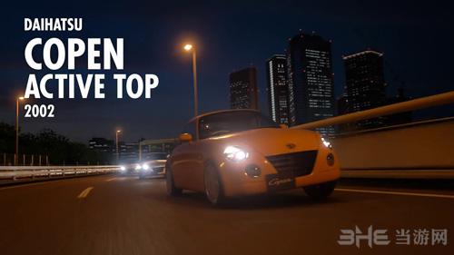 GT SPORT新赛车4