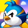 空中企鹅手游安卓版v1.0.7