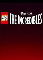乐高超人总动员(LEGO The Incredibles)中文版