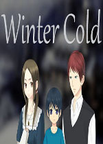 寒冬(Winter Cold)破解版