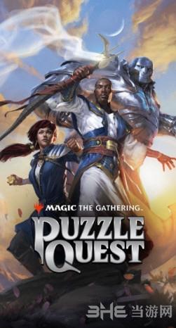 魔术:聚会 - 谜题任务截图1