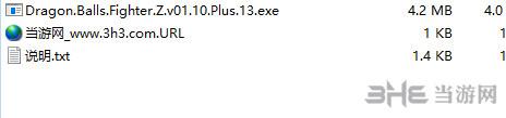 龙珠格斗Z十三项修改器截图1