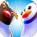 企鹅大战争手游安卓版V1.0