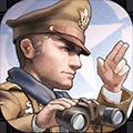 战争与征服 安卓版v0.8.2