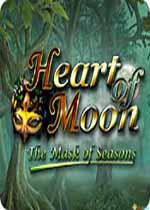 月之心:四季的面具(Heart of Moon: The Mask of Seasons)PC硬�P版