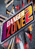 危险地带2(Danger Zone 2)PC硬盘版